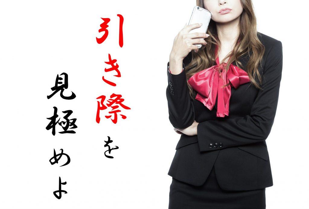 ver88_keitaimachiuke15150305_tp_v-1