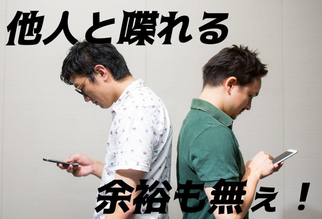tsu_chikakuniirukedokaiwahazenbu_tp_v