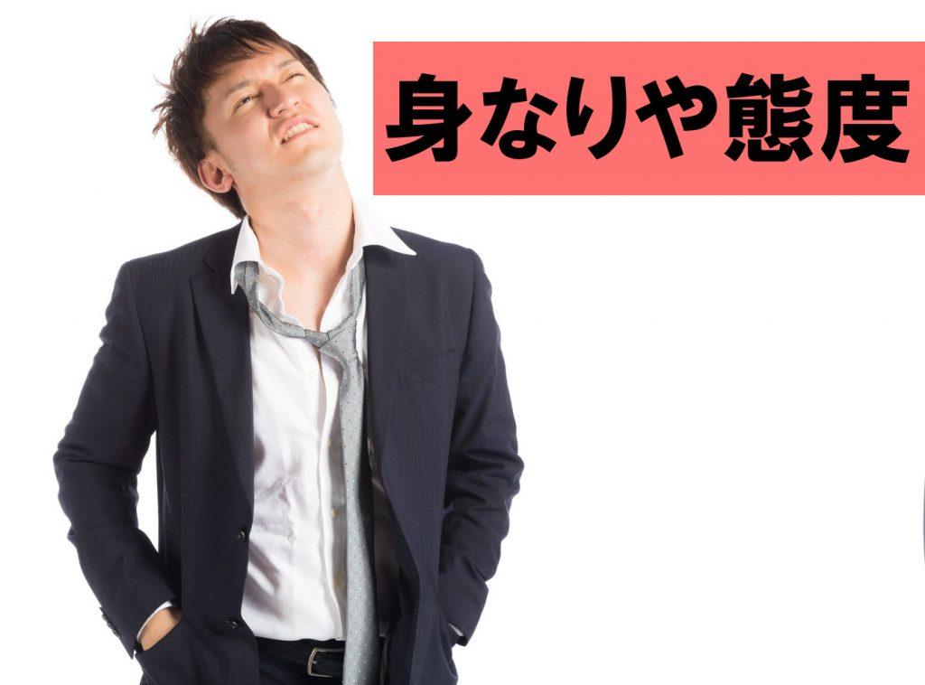 suzu201606080I9A6770_1_TP_V
