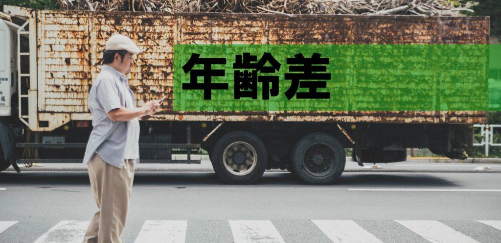 yakusan20160801413210_TP_V